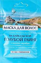Парфюми, Парфюмерия, козметика Маска за коса от байкалска синя глина - Fito Козметик
