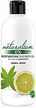 Парфюмерия и Козметика Душ гел - Naturalium Herbal Lemon Shower Gel