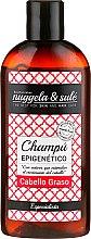 Парфюмерия и Козметика Епигенетичен шампоан за мазна коса - Nuggela & Sule' Epigenetic Shampoo Oily Hair