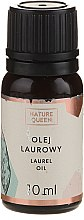 "Парфюмерия и Козметика Етерично масло ""Дафинов лист"" - Nature Queen Essential Oil Laurel"