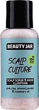 Парфюмерия и Козметика Почистваща скраб-маска за скалп - Beauty Jar Scalp Culture Scrub & Mask