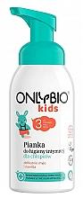 Парфюмерия и Козметика Пяна за интимна хигиена за деца от 3 год. - Only Bio Foam For Intimate Hygiene For Boys