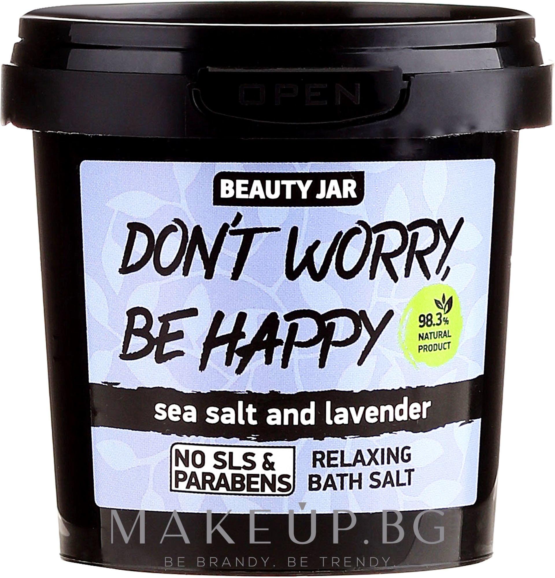 Пенещи се соли за вана - Beauty Jar Don't Worry Be Happy! — снимка 150 g