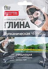 Парфюмерия и Козметика Вулканична черна почистваща глина за лице и тяло - Fito Козметик