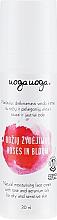 Парфюмерия и Козметика Хидратиращ крем за суха и чувствителна кожа - Uoga Uoga Roses in Bloom Moisturising Face Cream