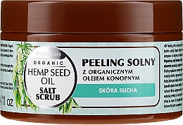 Парфюмерия и Козметика Солен скраб за тяло с органично конопено масло - GlySkinCare Hemp Seed Oil Salt Scrub