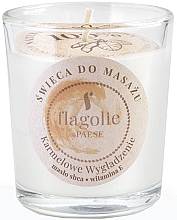"""Парфюмерия и Козметика Масажна свещ в чаша """"Изглаждащ карамел"""" - Flagolie Caramel Smoothing Massage Candle"""