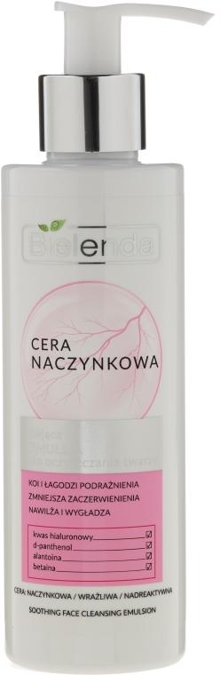 Успокояваща почистваща емулсия за куперозна кожа - Bielenda Capillary Skin Soothing Face Cleansing Emulsion