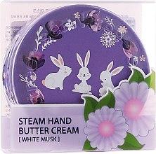 Парфюми, Парфюмерия, козметика Крем за ръце с бял мускус - Seantree Steam Hand Butter Cream White Musk 1