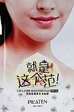 Парфюмерия и Козметика Хидратираща маска за лице - Pil'Aten Collagen Moisturizing Mask