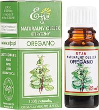 Парфюмерия и Козметика Етерично масло от риган - Etja Natural Origanum Vulgare Leaf Oil