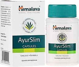 """Парфюмерия и Козметика Хранителна добавка """"Аюрслим"""" на капсули - Himalaya Herbals AyurSlim"""