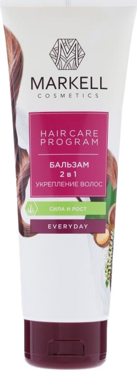 Укрепващ балсам за коса 2в1 - Markell Cosmetics Everyday — снимка N1