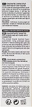 Крем за лице - Noreva Iklen+ Melano-Expert Anti-Brown Spot Concentrate — снимка N3