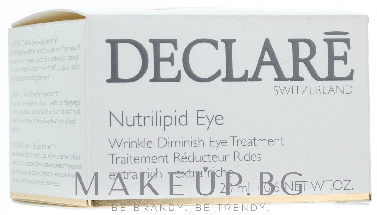 Крем против мимически бръчки около очите - Declare..