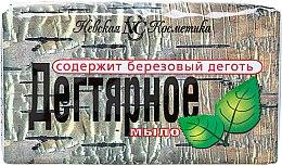 """Парфюми, Парфюмерия, козметика Сапун """"Катран"""" - Невска Козметика"""