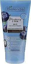 Парфюмерия и Козметика Почистващ мус за лице - Bielenda Blueberry C-Tox Face Mousse For Face Cleansing