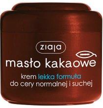 "Парфюми, Парфюмерия, козметика Крем за лице ""Какаово масло"", лека формула - Ziaja Face and Body Cream"