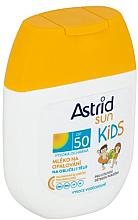 Детско слънцезащитно мляко - Astrid Sun Kids Milk SPF 50 — снимка N1
