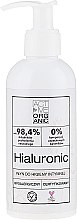 Парфюмерия и Козметика Лосион за интимна хигиена - Active Organic Hialuronic