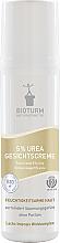 Парфюмерия и Козметика Крем с 5% урея за лице - Bioturm Face Cream with 5% Urea Nr.7