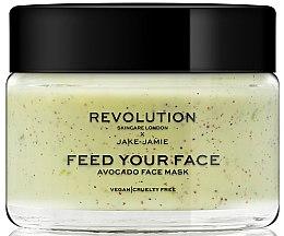 Парфюми, Парфюмерия, козметика Маска за лице с пилинг ефект - Revolution Skincare Avocado Face Mask
