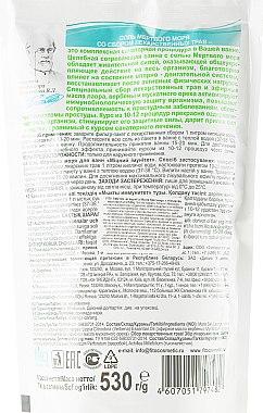 """Соли за вана """"Мъртво море"""" за силен имунитет - Fito Козметик — снимка N2"""