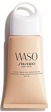 Парфюми, Парфюмерия, козметика Тониращ овлажняващ крем - Shiseido Waso Color-Smart Day Moisturizer SPF30