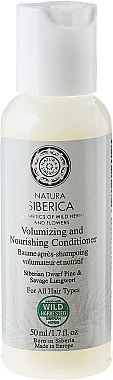 "Балсам за всички видове коса ""Volume and Care"" - Natura Siberica Wild Harvested Volumizing and Nourishing Conditioner (мини)"