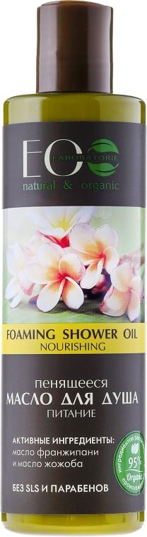 """Душ масло за тяло """"Подхранване"""" - ECO Laboratorie Foaming Shower Oil Nourishing"""