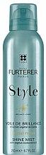 Парфюмерия и Козметика Финиш спрей за блясък на косата - Rene Furterer Style Shine Mist Glossy Finish