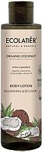"""Парфюмерия и Козметика Мляко за тяло """"Подхранване и възстановяване"""" - Ecolatier Organic Coconut Body Lotion"""