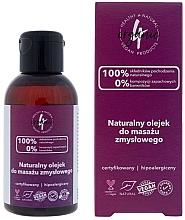 Парфюмерия и Козметика Масажно масло - 4Organic Massage Oil