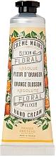 Парфюмерия и Козметика Крем за ръце с портокалов цвят - Panier Des Sens Orange Blossom Heand Cream