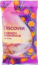 """Парфюми, Парфюмерия, козметика Сапун """"Френски Прованс"""" - Oriflame Discover French Provance Soap Bar"""