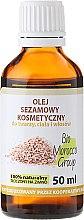 Парфюмерия и Козметика Козметично масло от сусам - Efas Sesam Seed Oil