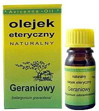 Парфюмерия и Козметика Етерично масло от мушкато - Avicenna Oil