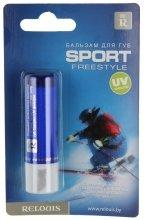 Парфюмерия и Козметика Балсам за устни с UV филтър Sport Freestyle - Relouis