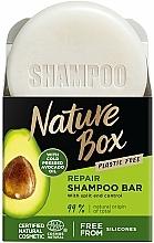 Парфюмерия и Козметика Твърд шампоан за коса с авокадо - Nature Box Avocado Dry Shampoo