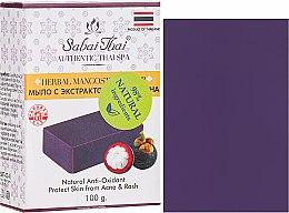 Парфюмерия и Козметика Сапун с екстракт от мангостин - Sabai Thai Herbal Mangosteen Soap
