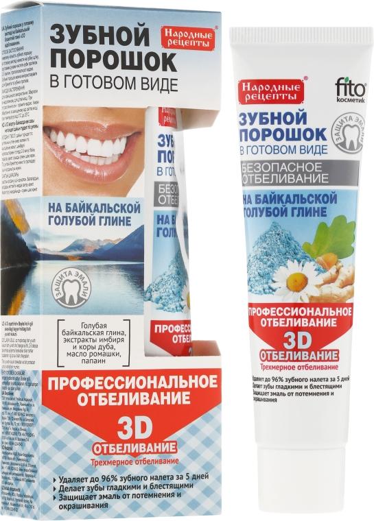 """Зъбен прах за професионално избелване от байкалска синя глина """"3D"""" в готов вид - Fito Козметик Народни рецепти"""