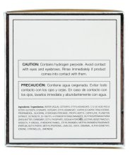 Оксигениращ крем - Natura Bisse Oxygen Cream — снимка N3