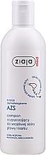 Парфюмерия и Козметика Почистващ шампоан за чувствителен скалп - Ziaja Med Cleansing Shampoo For Sensitive Scalp And Neck