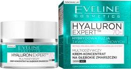 Парфюми, Парфюмерия, козметика Универсален крем против бръчки - Eveline Cosmetics Bio Hyaluron 4D Cream