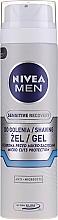 Парфюмерия и Козметика Деликатен гел за бръснене - Nivea For Men Shaving Gel