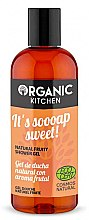Парфюмерия и Козметика Органичен плодов душ гел - Organic Shop Organic Kitchen