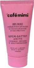 """Парфюмерия и Козметика Крем-масло за ръце """"Дълбоко подхранване и възстановяване"""" - Le Cafe de Beaute Cafe Mimi Hand Cream Oil"""