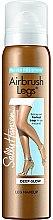 Парфюмерия и Козметика Тониращ спрей за крака - Sally Hansen Airbrush Legs Make-up Spray