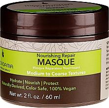 Парфюмерия и Козметика Маска за коса - Macadamia Professional Nourishing Moisture Masque