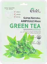 Парфюмерия и Козметика Памучна маска за лице с екстракт от зелен чай - Ekel Super Natural Ampoule Green Tea